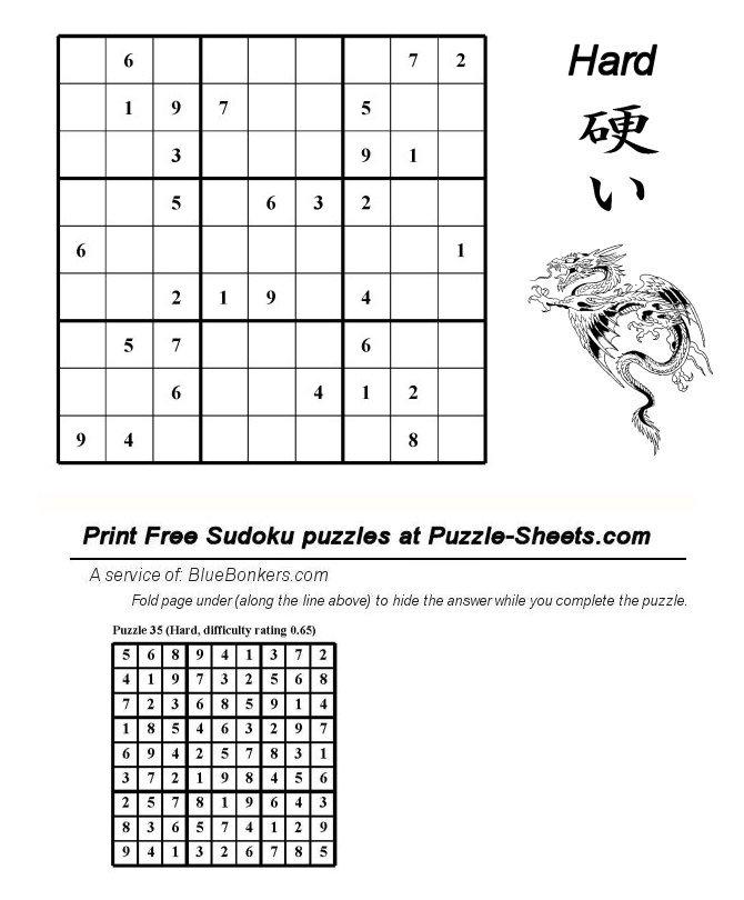 Sudoku puzzles 6 per sample sudoku puzzles to print 6 per page