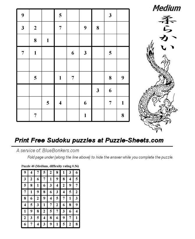 graphic relating to Printable Sudoku Puzzles Medium called Bluebonkers : Free of charge Printable Everyday Sudoku Puzzle - MEDIUM